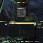 【Fallout 76】効率の良い「粘着剤」探しの旅【攻略】