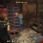 【Fallout 76】これまでに見つけたボブルヘッドの場所を紹介まとめ【攻略】